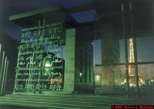 France 062 ~ Ile-de-France 062 ~ Paris 62 ~ Place Joffre 3 ~ Peace Wall